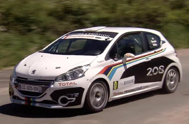 Peugeot R5 To Be Unveiled Irc Eurosport 208 Type - Medium