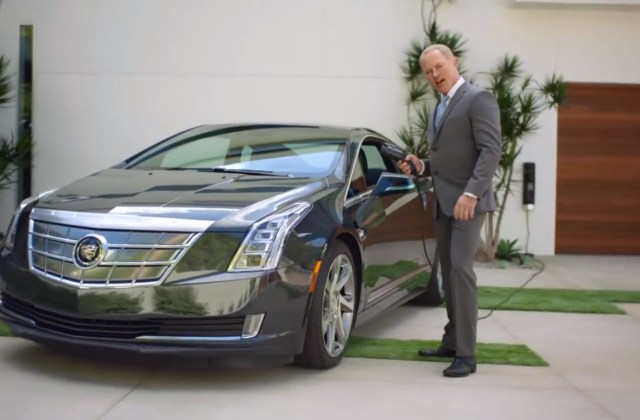 Guy In New Cadillac Commercial Who Is The Elr - Medium