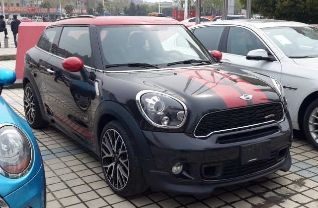 File Mini Paceman John Cooper Works China 2015 04 10 Jpg - Medium