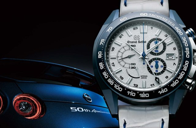 This Limited Edition Grand Seiko Celebrates 50 Years Of Nissan Gt R Special - medium