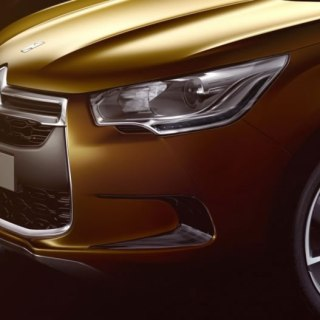 Citroen previews the ds high rider concept photo gallery 2010 - small