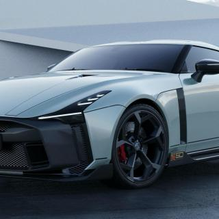 Nissan Gt R50 By Italdesign Limited Edition Unveiled In R Special