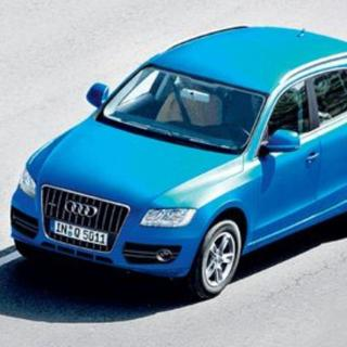 Audi q5 to look like this news top speed hybrid 2 0 premium emissions - small