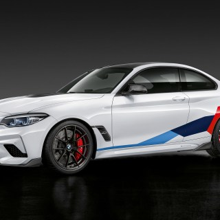 Bmw m2 review price specs and 0 60 time evo sporty gold mags 2017 wallpaper - small